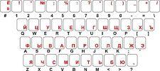 Aufkleber sticker tastatur macbook tastaturaufkleber rot buchstaben russisch