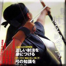 Japanese Archery Book 10 Kyudo Secret Techniques Bow Arrow Samurai Edo