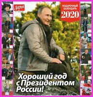 VLADIMIR PUTIN 2020 WALL CALENDAR - GOOD YEAR WITH PRESIDENT RUSSIA - IDEA GIFT