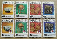 1994 Malaysia Islamic Civilization Festival + Overprint Phila-Korea (8v Stamps)
