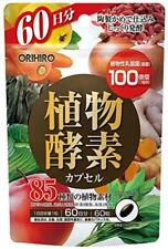 ORIHIRO vegetable enzyme Supplement 60 capsules 60 days Health care