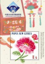 Papua New Guinea 2009 - Peony Flower Stamp Souvenir sheet MNH