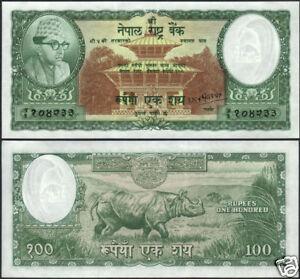 NEPAL 1961 SCARCE King Mahindra Rs100 BIG BANKNOTE w/ RHINOCEROS p#15,sign 8 UNC