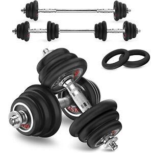 Adjustable Dumbbell Sports Equipment Gym Fitness Ergonomic Dumbbell 20kg / 30kg