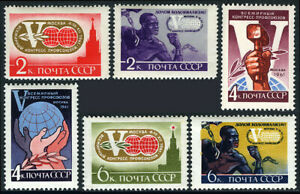 Russia 2538-2543, MNH. 5th World Congress of Trade Unions, Moscow, 1961