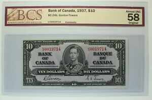 1937 - Bank of Canada - $ 10 - BC-24b - Gordon-Towers - Graded AU-58 by BCS