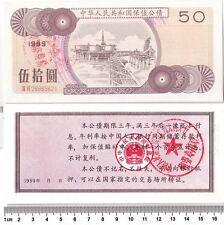 B7403, China 10.5% Indexed Government Bond, 50 Yuan 1989