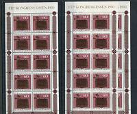 3 x Bund KB 1065 sauber postfrisch Kleinbogen Tag der Briefmarke Essen 1980 MNH