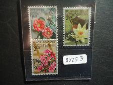 Belgium 1969 Ghent Flower Show (3v Set) (SG 2142-2144) Good Used