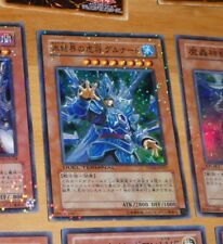 YUGIOH JAPANESE SUPER RARE HOLO CARD CARTE General Grunard DT06 JP027 JAPAN MINT