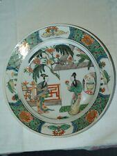 """Belle assiette en porcelaine """"Chine"""", fabrique de Samson, Paris"""