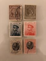 Serbia - Early Older Estate Collection Lot Set Of 6 Used & Unused Postage Stamps