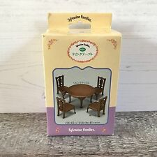 Sylvanian Families Epoch Japan JP Urban Life Dining Table & Chairs RARE BNIB
