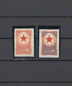 CHINA PRC 1953 - Military Stamps with Certificate - Michel M1/M2 - fine !