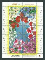 Holland - Mail 2007 Yvert 2422/31 MNH Flora