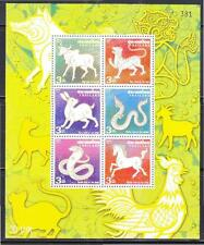 THAILAND 2014 ZODIAC YEAR OF HORSE SHEETLET OF 6 STAMPS IN MINT MNH UNUSED CONDI