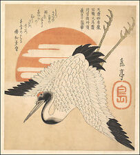 Japanese Print Reproductions: White Crane Flying across the Sun - Fine Art Print