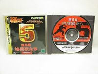CAPCOM GENERATION 5 Street Fighter II 2 Sega Saturn ss