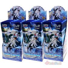 Carte Pokemon Soleil Lune Invasion Carmin SM4S Silvallié-GX 90 Boosters Coréen