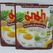 2 packs Mama pre cooked Instant boil Rice congess pork food Porridge 3 mintue