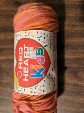 NEW DISCONTINUED Red Heart KIDS Yarn  - 4 oz Skeins  Fruit Punch
