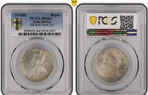 PCGS MS64 India Rupee Gold Shield gorgeous Silver Coin