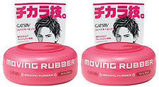 [GATSBY] Moving Rubber Hair Wax SPIKY EDGE 80G x 2pcs Imported from Japan