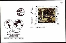 Kuwait 1992 FDC Mi.1313/16 klbg. United Nations (UNO) Environment [kf005]