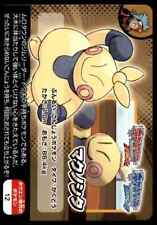 Japanese Pokemon Card Nintendo GameFreak #12