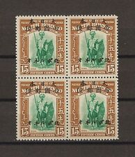 "NORTH BORNEO ""Jap Occ""  BLOCK 1944 SG J28 MNH Cat £68"