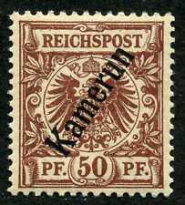Kamerun Mi 6 **  MNH   postfrisch  65,-