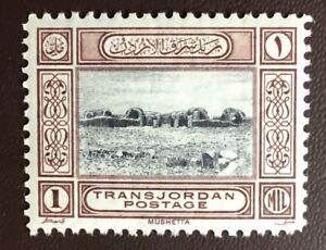 Transjordan Jordan 1933 1m Black & Maroon MNH