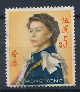 [54909] Hong-Kong Very Nice print Variety Used VF stamp misplaced colors