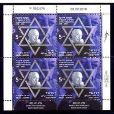 ISRAEL JOINT ISSUE AUSTRIA STAMP 2010 SIMON WIESENTHAL MINI SHEET HOLOCAUST