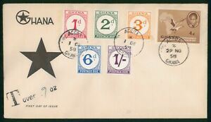 Mayfairstamps Ghana 1958 Accra Postage Dues first Day Cover wwp79889
