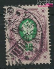 Finland 44 used 1891 clear brands State Emblem (8883182