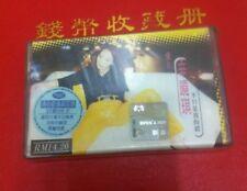 辛曉琪(Winnie Hsin) - 愛上他不只是我的錯 Malaysia Original Pressed Cassette (Factory Sealed)