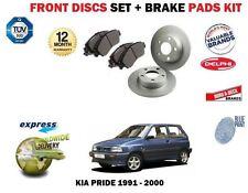 FOR KIA PRIDE MAZDA 121 1.1 1.3 + VAN 1988-2000 FRONT BRAKE DISCS SET + PAD KIT
