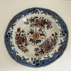 Spode Victorian Antique 2086 Imari Pattern Soup Plate