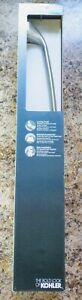 Kohler Maxton 24-in Brush Nickel Wall Mount Single Towel Bar R21847-BN