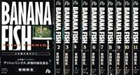 Banana fish comic 1-11 vol complete set Manga Anime Japan Otaku book