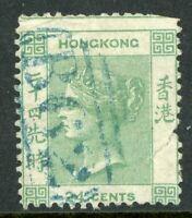 China 1862 Hong Kong 24¢ Unwatermarked QV SG #5 VFU H85 ⭐⭐⭐⭐⭐⭐