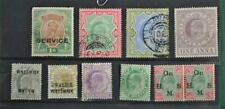 INDIA STAMPS SELECTION OF 10 ON STOCK CARD  (J15)