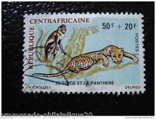 REPUBLIQUE CENTRAFRICAINE timbre stamp yt n°138 obl (Y)