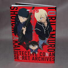 Detective Conan Secret Archives: Shuichi Akai and Tooru Amuro - NEW