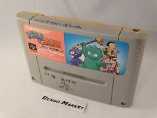 SANDRA NO DAIBOUKEN VALKYRIE TO NO DEAL XANDRA WHIRLO SUPER FAMICOM SNES JAP JP