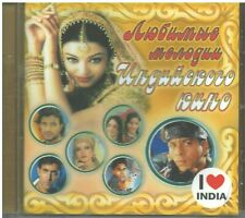 CD - Lyubimye melodii Indian movie - I love India - brand new