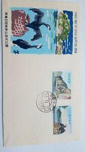 1959 JAPAN First Day Cover YABA HITA HIKOSAN QUASI NATIONAL PARK FDC