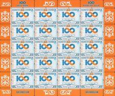 2016 Kazakhstan 100 Concrete Steps MNH