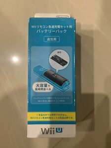 Wii Remote Control Quick Charge Set Battery Pack